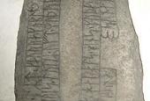 Runesten Sdr.Vissing 6