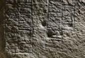 Runesten Sdr Vissing 3