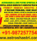 +91-9872577543 LoVe MArriage problem solution in CAnada ||Australia ||Usa {{VAshikaran specialist in CAnada ||australia || usa