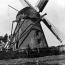 [ Havnø Mill]