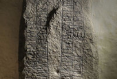 Runesten Sdr Vissing 4