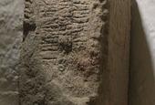 Store runesten Sdr.Vissing 5