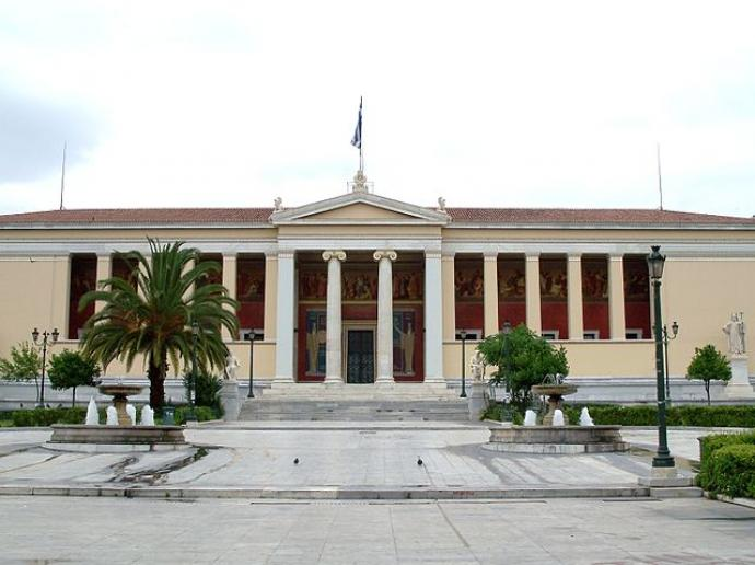Athens Universitet