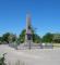Lundings Monument
