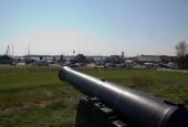Udsigt fra kanonen til Limfjorden