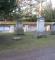 Assistents Kirkegård