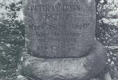 Krigergrav på Hyby Fælled
