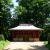 Den Kinesiske Pavillon, Søndermarken