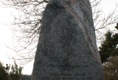 Udby præstegård, runesten