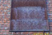 Mindetavle med indskrift anbragt på Trøjborg slotsruin