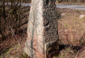 Kvartmilepæl ved Nyrup Hegn