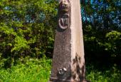 Milepæl ved Rørtang