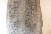Store runesten Sdr.Vissing