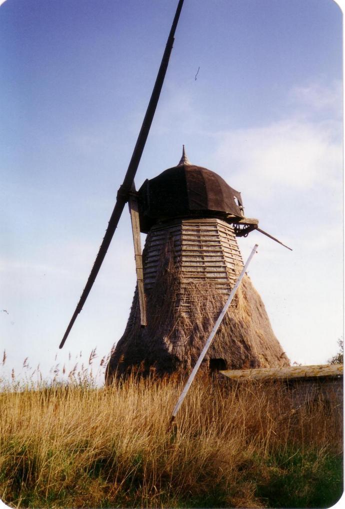 Pumpemøllen 1986